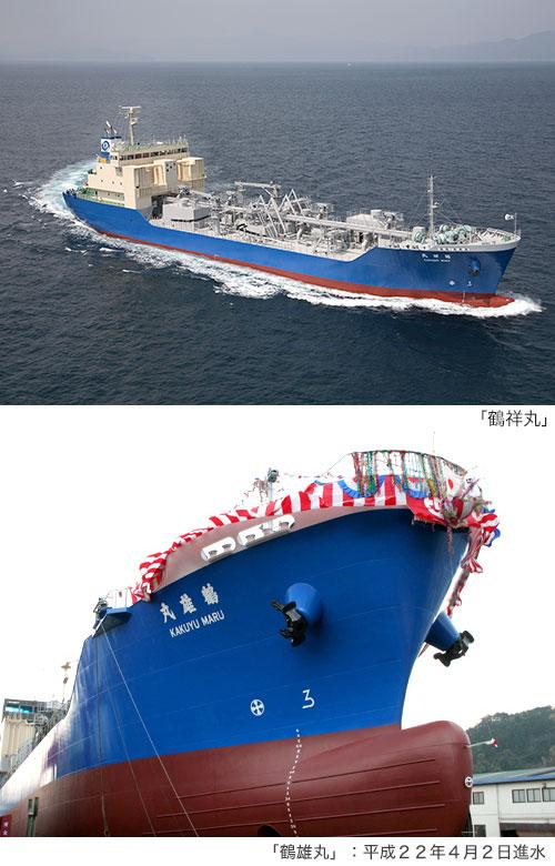 石炭灰の海上輸送 | 電力 | んで...